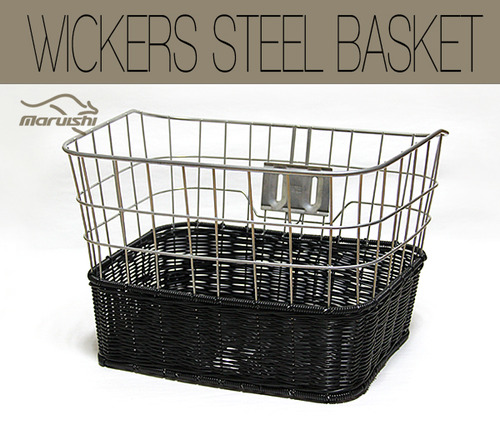 Wickers Steel Basket  Black Rattan(블랙라탄)  Classic Bicycle Basket