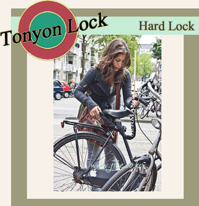 TONYON LOCKHard Key Lock