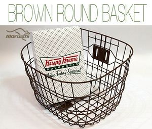 Round Steel Basket  Brown  Classic Bicycle Basket