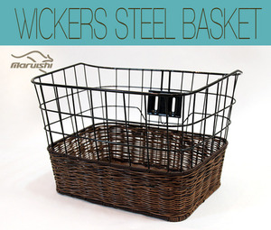 Wickers Steel Basket  Rattan Black(라탄블랙)  Classic Bicycle Basket