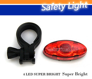 Safety Light  4 LED Super Bright  Bicycle Rear Light