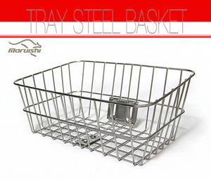 Tray Steel Basket  Silver  Classic Bicycle Basket