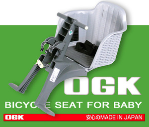 Bicycle Front Seat For Baby  자전거 유아안장