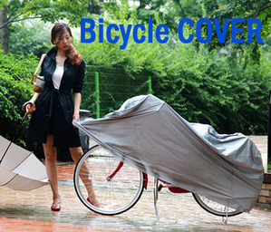 Jike Bicycle Cover  Japan Palmy  자전거 커버